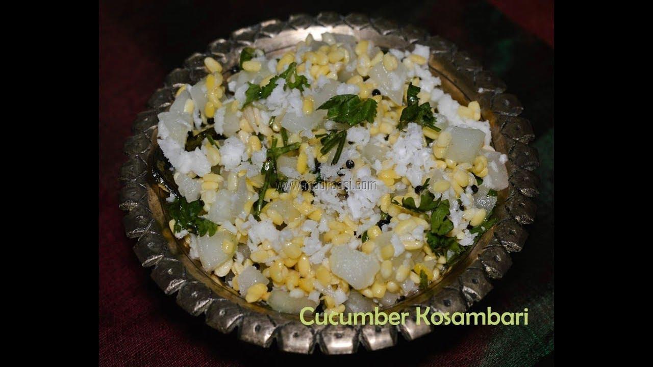 Kosambari Recipe / Healthy vegetarian salad recipe / Moong dal Salad  – Navratri special recipes