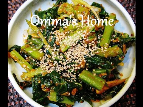 Recipe: Healthy Spicy Vegan Korean Collard Green Salad or Korean Side Dish by Omma's Home