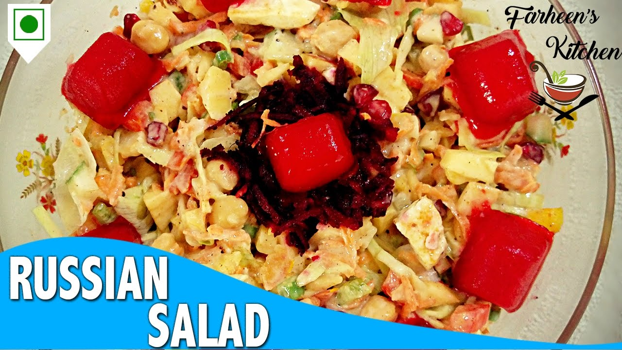Russian Salad Recipe l How to Make a Tasty Russian Salad l Vegetarian Salad Recipe