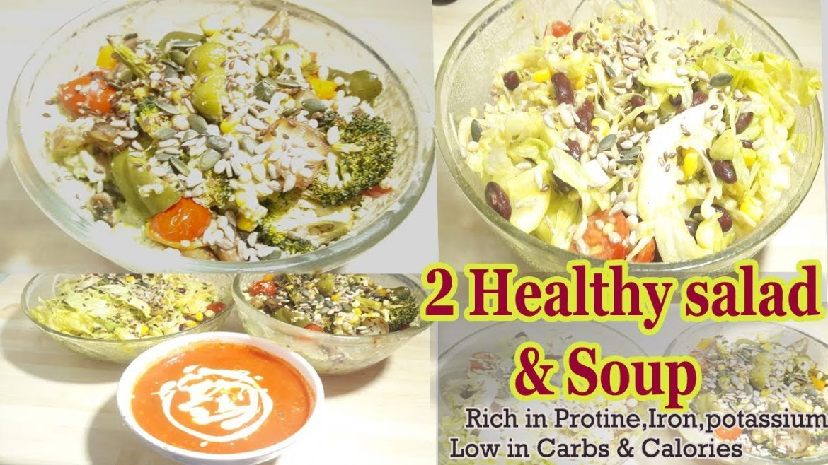 2 Salads Recipe For Weight Loss| Tomato Soup/Weight loss salad recipe/Must try/Very Healthy