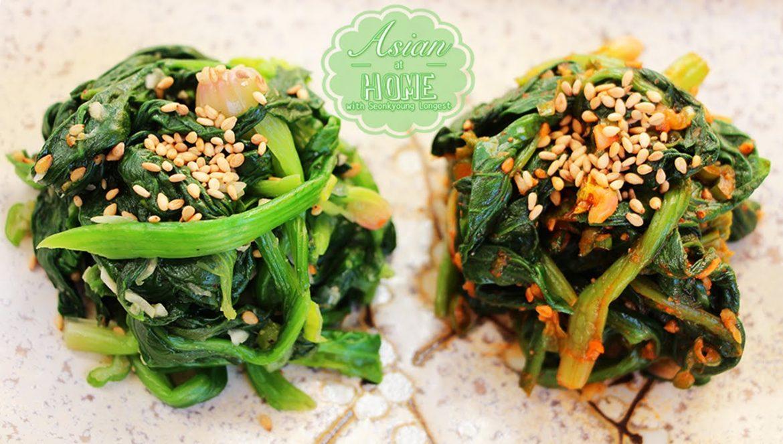 Sigeumchi Namul, Korean Spinach Side Dish Recipe
