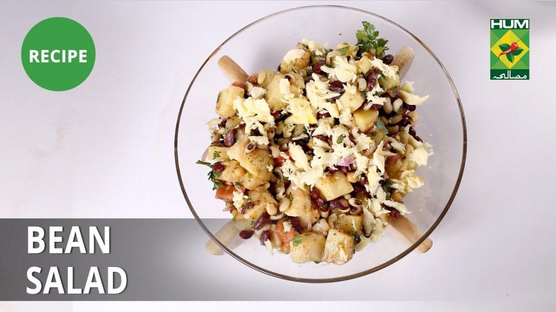 Bean Salad Recipe | Rida Aftab | Tarka | Salad