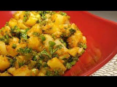 Herbed Potato  Salad-Vegan