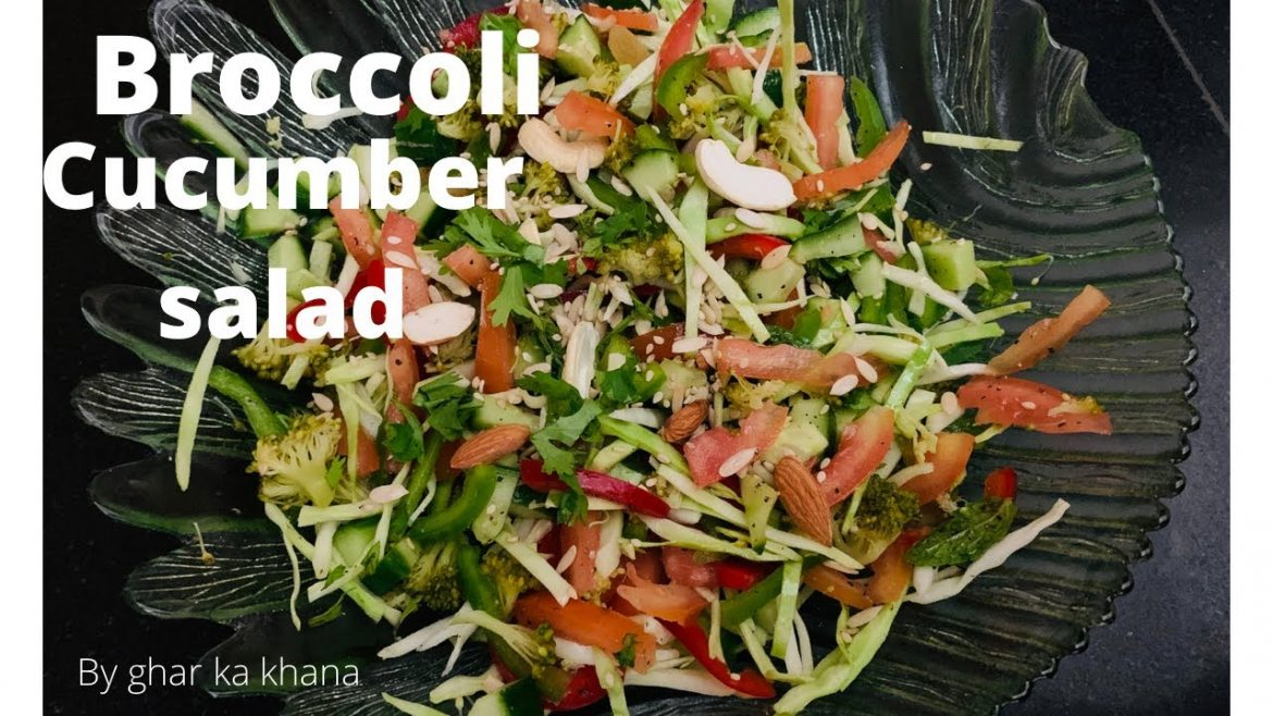 Broccoli cucumber salad || Broccoli cucumber salad recipe