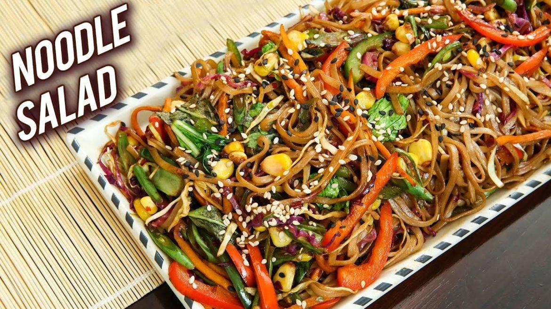 Noodle Salad | Soba Noodle Healthy Salad Recipe | World Vegetarian Day | Ruchi